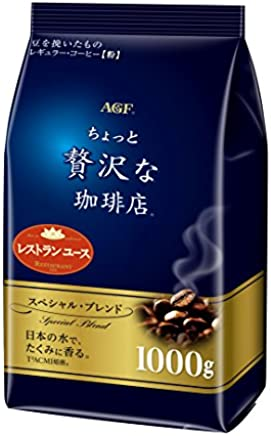 AGF ちょっと贅沢な珈琲店 レギュラーコーヒー スペシャル?ブレンド 1000g (粉)