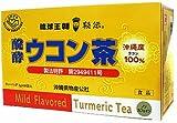 醗酵ウコン茶 2g×60袋