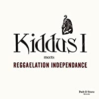 Kiddus I Meets Reggaelation Independence [国内盤CD] (DSR-RICD01)