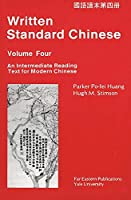 Written Standard Chinese, Volume Four: An Intermediate Reading Text for Modern Chinese (Far Eastern Publications Series)