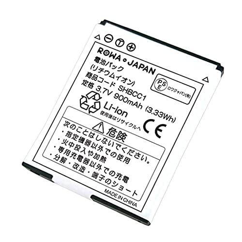 【使用時間アップ】SoftBank ソフトバンク SHBCC1 互換 バッテリー 831SH 832SH 930SH 933SH 対応 【ロワジャパン】【国内市場向け】