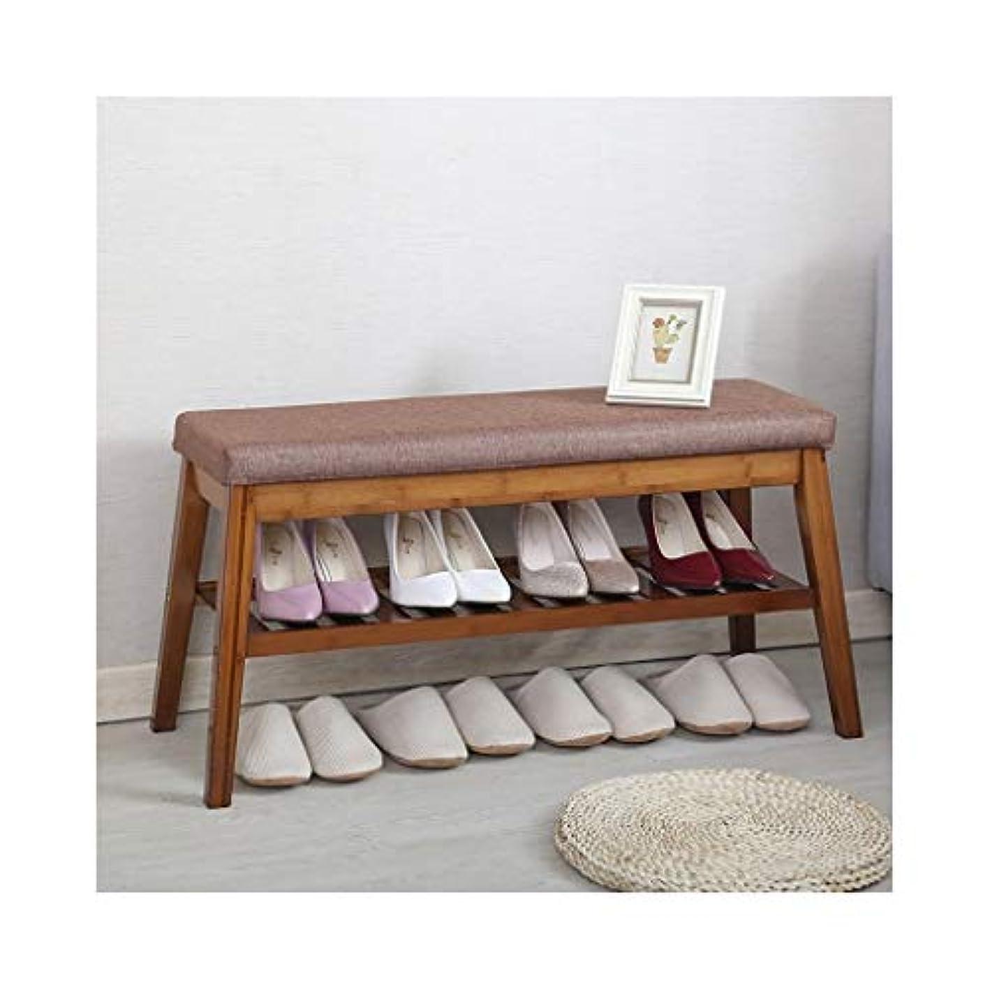 XDZW Bamboo Shoe Rack with Seat Cushion Box Organizer Shoe Storage Storage Box 2 Layers 92 36 45cm