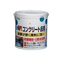 アサヒペン 水性強力コンクリート床用 ホワイト 0.7L