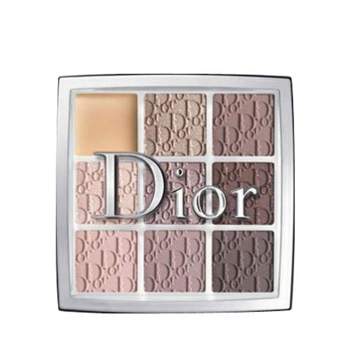 ステッチ九時四十五分赤字ディオール バックステージ アイ パレット #002 クール -Dior-
