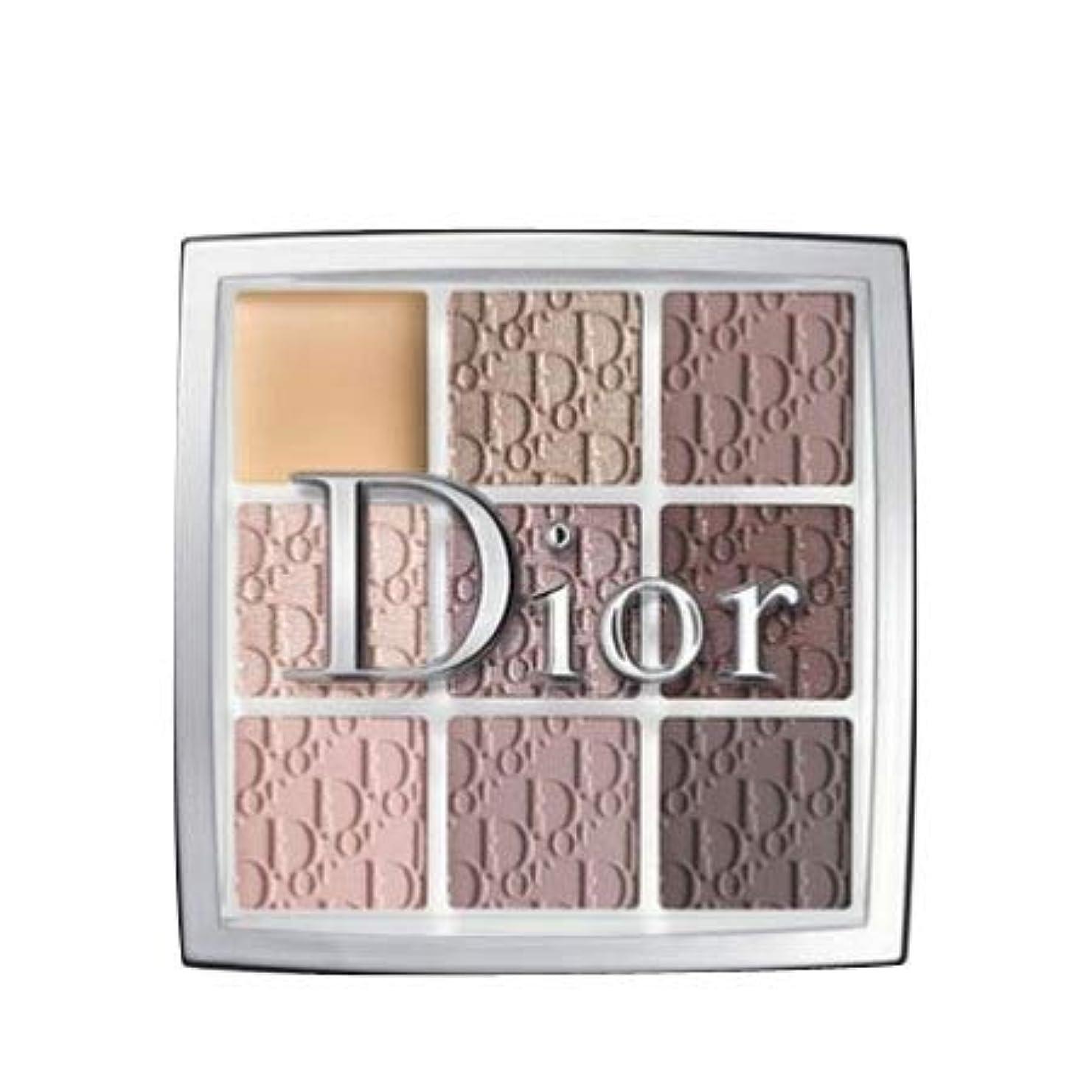 ファブリック聖歌所有者ディオール バックステージ アイ パレット #002 クール -Dior-