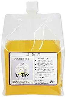 天然濃縮バイオ洗剤「Dr.BIOドクトルバイオ」詰め替え用1000ml