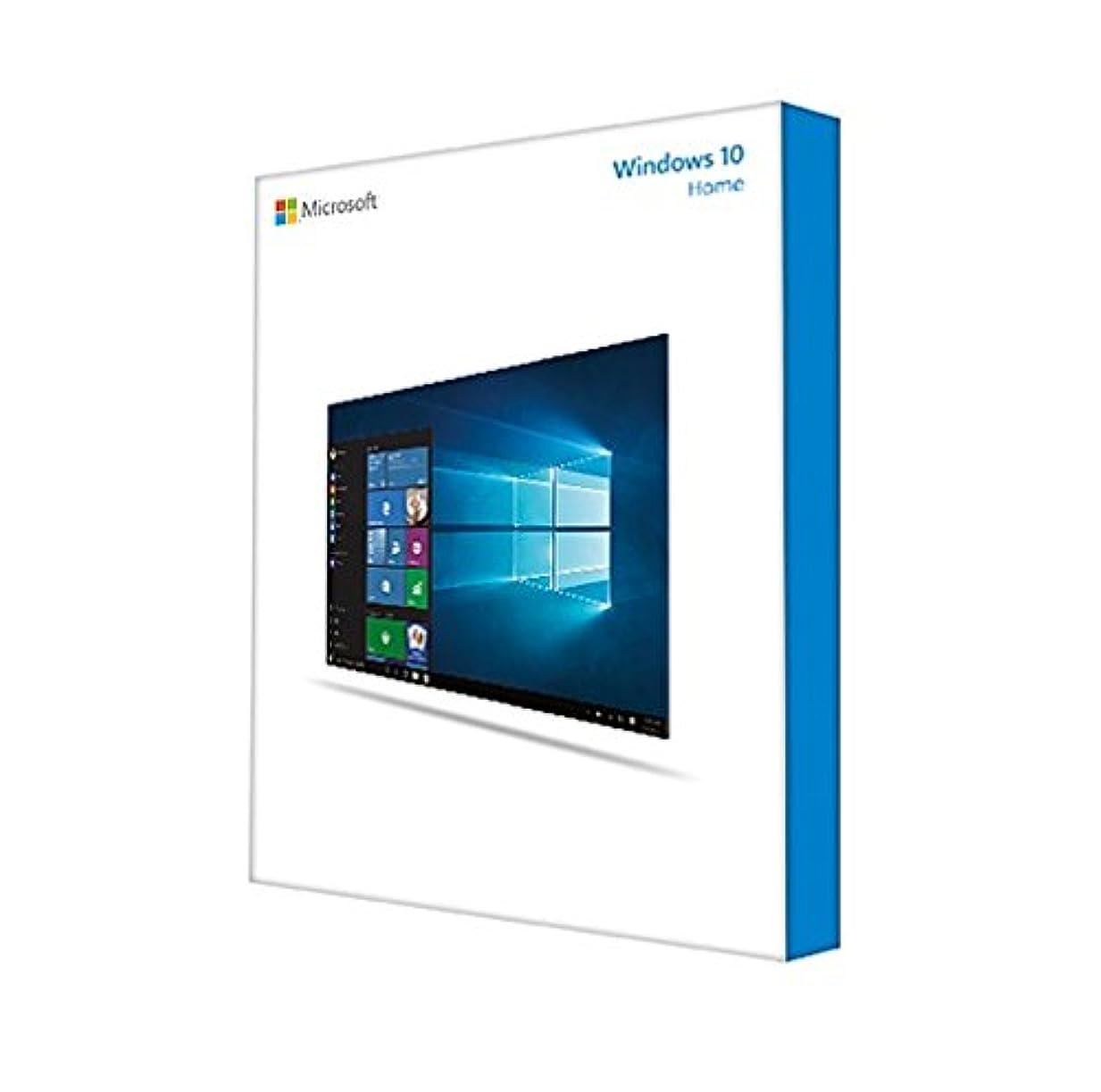 中性ジョットディボンドン積分【旧商品】Microsoft Windows 10 Home (32bit/64bit 日本語版 USBフラッシュドライブ)
