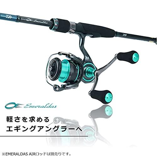 ダイワ『エメラルダスエアLT2500-XH』