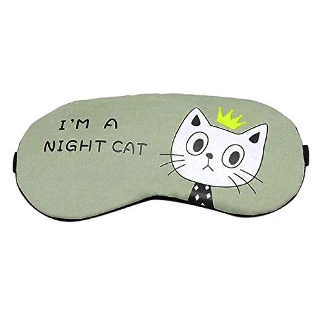 発行する第二にユーモラスNOTE 漫画猫プリントスリーピングマスクアイス圧縮アイシェードポータブル目隠し