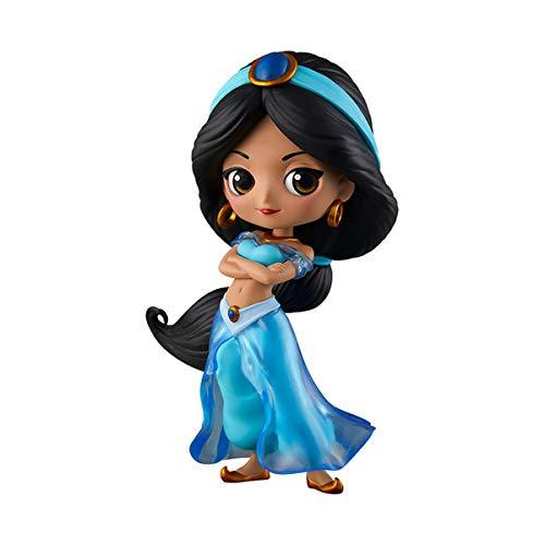Q Posket Disney Characters Aladdin (1992) Figure Princess Jasmine Aladin Aladino QPosket Prinzessinnen Aurora Cenerentola Ariel Rapunzel Belle Jasmin Biancaneve Alice JETZT ERHÄLTLICH!