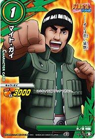 ミラクルバトルカードダス(ミラバト) Jヒーローブースター AS03 マイト・ガイ コモン AS03-021