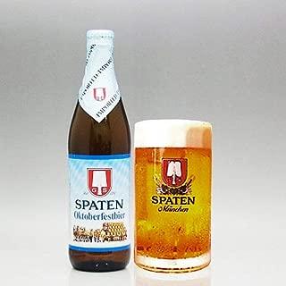 【オクトーバーフェスト】シュパーテン オクトーバーフェストビール