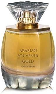 Gold by Arabian Souvenir Unisex - Eau de Parfum, 55ml, ARS-U87501