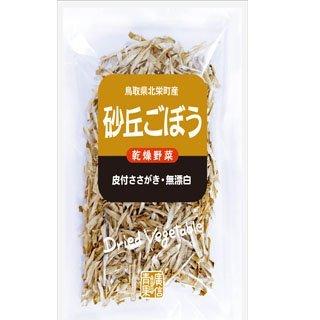 鳥取廣信青果 乾燥ごぼう(23g×2袋) [鳥取県ふるさと認証食品/無漂白・添加物不使用]