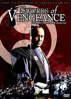 Swords of Vengeance: Fall of Ako Castle