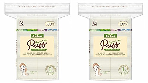 Cotton Labo Organic Cotton Puff Size L (120Pc) 2pcs Set