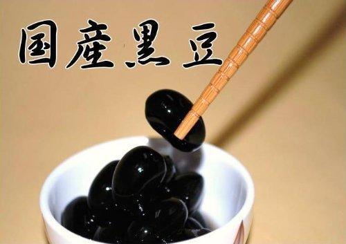 丹波産黒豆甘露煮(ぶどう豆)