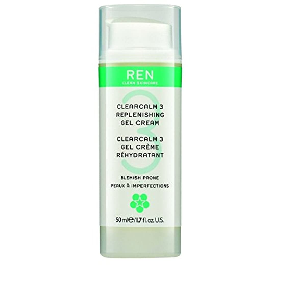 問題ハーブ毎月REN ClearCalm 3 Replenishing Night Serum (Pack of 6) - 3補給夜の血清 x6 [並行輸入品]