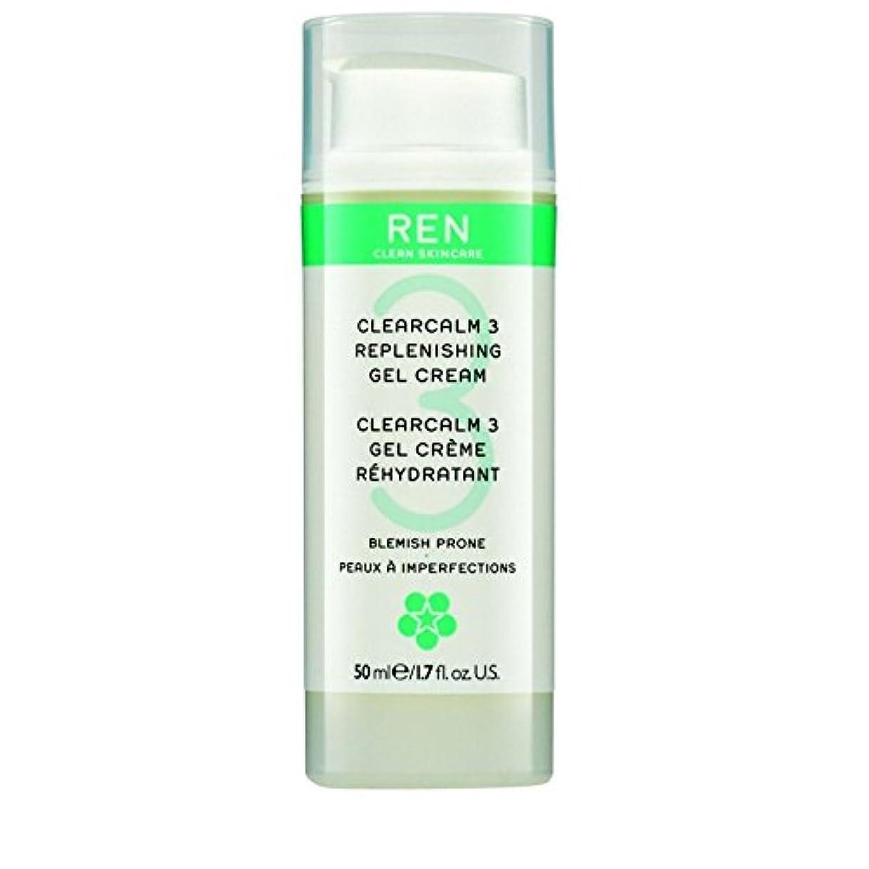 イデオロギーオアシス騒々しい3補給夜の血清 x4 - REN ClearCalm 3 Replenishing Night Serum (Pack of 4) [並行輸入品]