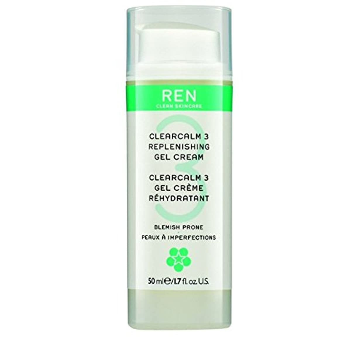 ローズ不名誉中断REN ClearCalm 3 Replenishing Night Serum - 3補給夜の血清 [並行輸入品]