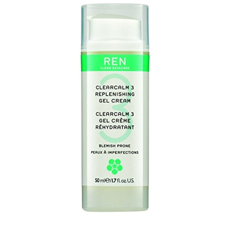 言い聞かせる保持する火傷3補給夜の血清 x4 - REN ClearCalm 3 Replenishing Night Serum (Pack of 4) [並行輸入品]