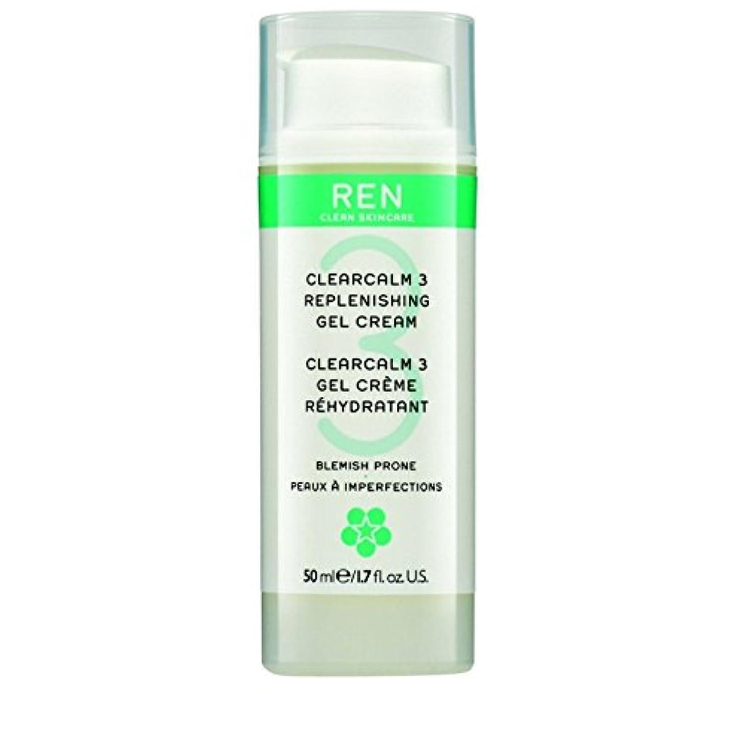 3補給夜の血清 x4 - REN ClearCalm 3 Replenishing Night Serum (Pack of 4) [並行輸入品]