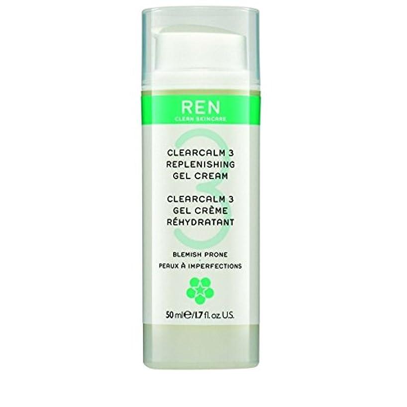 出費要塞壁紙3補給夜の血清 x2 - REN ClearCalm 3 Replenishing Night Serum (Pack of 2) [並行輸入品]