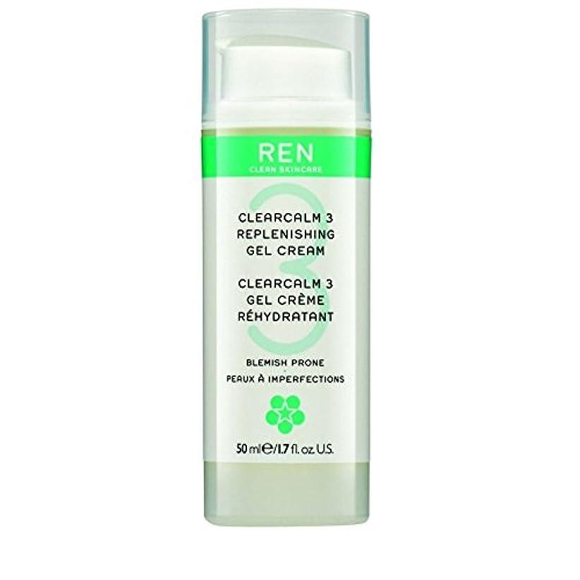 浮く数学的な耐えられない3補給夜の血清 x2 - REN ClearCalm 3 Replenishing Night Serum (Pack of 2) [並行輸入品]