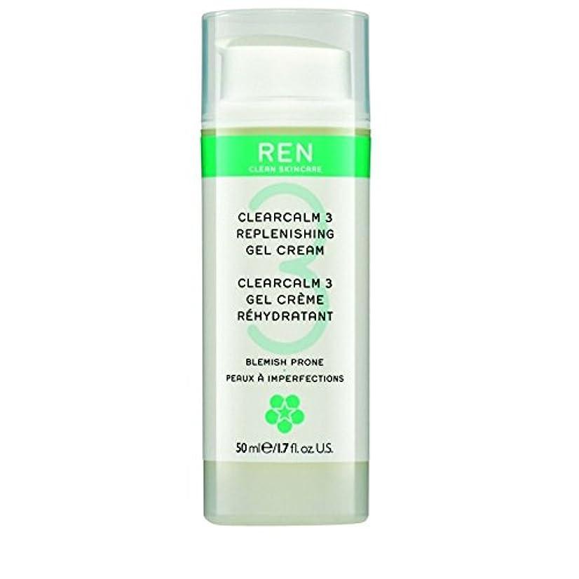 メダリストポーン専門知識3補給夜の血清 x4 - REN ClearCalm 3 Replenishing Night Serum (Pack of 4) [並行輸入品]
