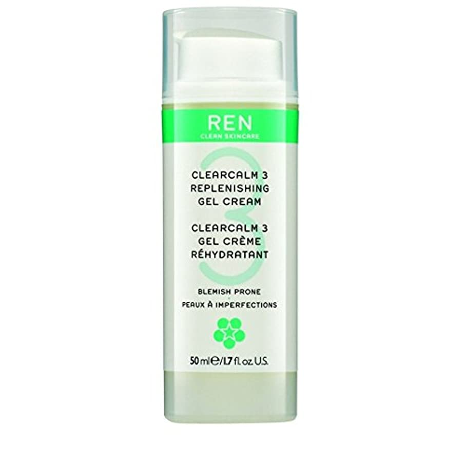 REN ClearCalm 3 Replenishing Night Serum - 3補給夜の血清 [並行輸入品]