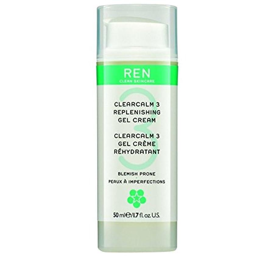 フェードアウトテレビ破滅的な3補給夜の血清 x2 - REN ClearCalm 3 Replenishing Night Serum (Pack of 2) [並行輸入品]