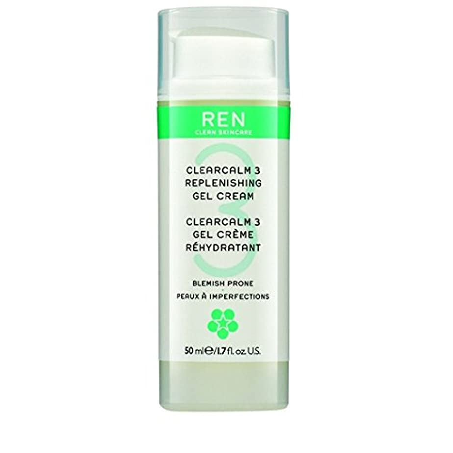 たくさんの動機甲虫3補給夜の血清 x2 - REN ClearCalm 3 Replenishing Night Serum (Pack of 2) [並行輸入品]