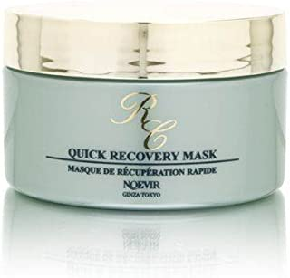 Noevir Quick Recovery Mask 100g/3.5oz