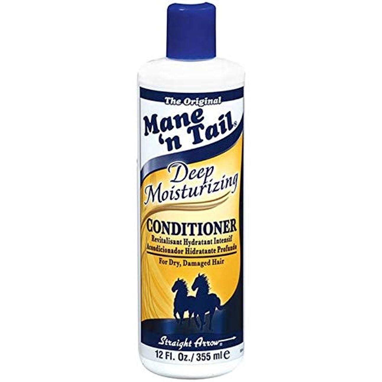 オペレーターブラシエロチック[Mane n Tail ] たてがみ「N尾深い保湿コンディショナー355ミリリットル - Mane 'n Tail Deep Moisturizing Conditioner 355ml [並行輸入品]