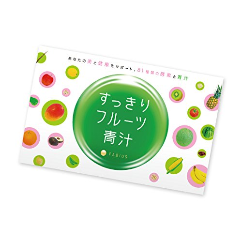 フルーツ青汁おすすめ商品