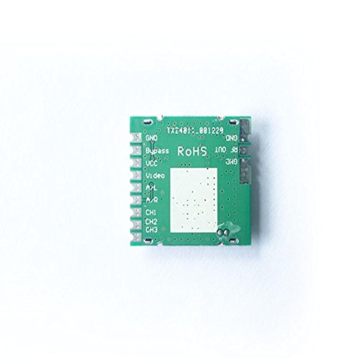 Skyzone TX24011 FPV 2.4G 4CH 160mW Wireless Audio Video Transmitter Module