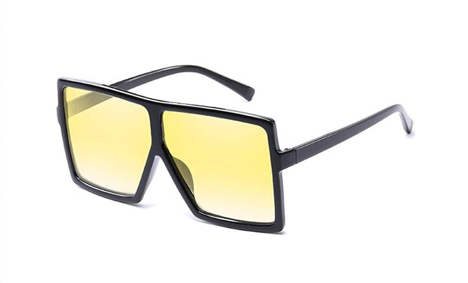 MAOLEN Oversized Square Sunglasses for Women Men Flat Top Shades Sunglasses