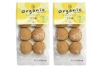 無添加 オーガニック ボールクッキー ・ きな粉( 6個入り)×2個★ コンパクト ★植物性・有機JAS認定のボールクッキーです。国産有機大豆のうまみを引き出しました。