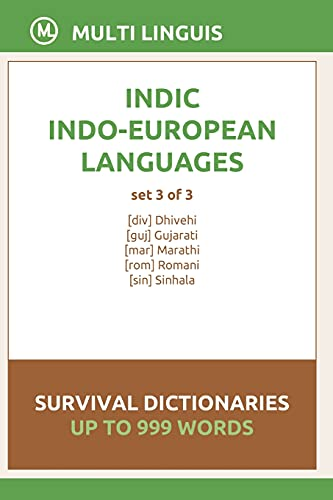 Compare Textbook Prices for Indic Languages Survival Dictionaries Set 3 of 3  ISBN 9798748636544 by Linguis, Multi