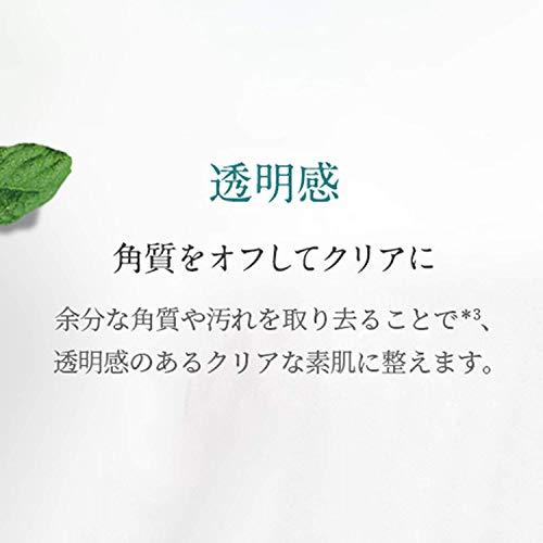 NEAL'SYARDREMEDIES(ニールズヤードレメディーズ)フランキンセンスウォーター(化粧水)200ml
