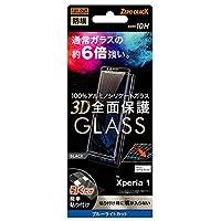 レイアウト Xperia 1用ガラスフィルム 防埃 3D 10H アルミノシリケート 全面BLカット ブラック RT-RXP1RFG/BMB