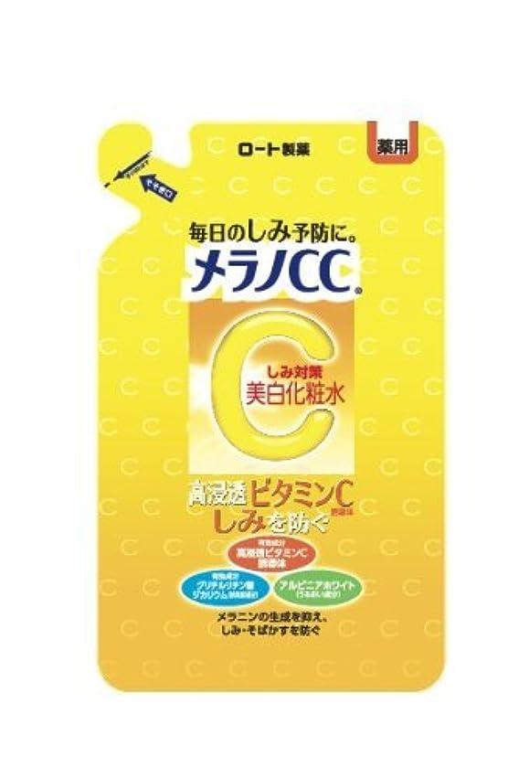 スパン期待する学士メラノCC 薬用しみ対策 美白化粧水 (つめかえ用) 170mL【医薬部外品】