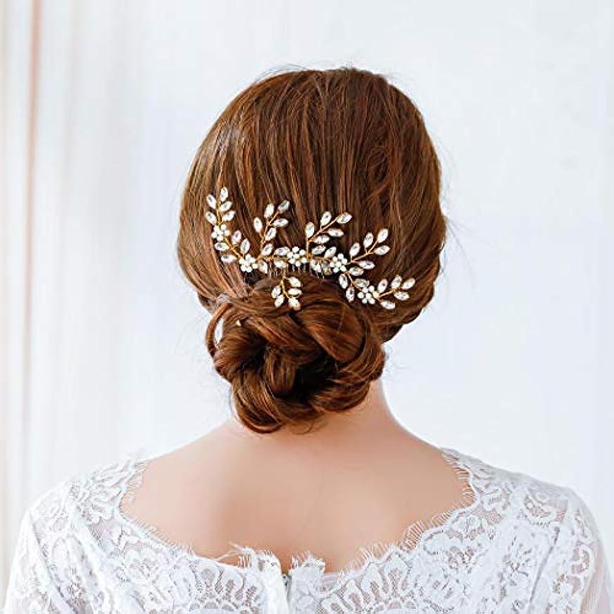 入力呪われた遊具Jovono Bride Wedding Hair Comb Bridal Crystal Hair Accessories Beaded Headpieces for Women and Girls (Gold) [並行輸入品]