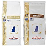 【セット買い】ロイヤルカナン 療法食 消化器サポート可溶性繊維 ドライ 猫用 2kg & 療法食 消化器サポート ドライ 猫用 2kg