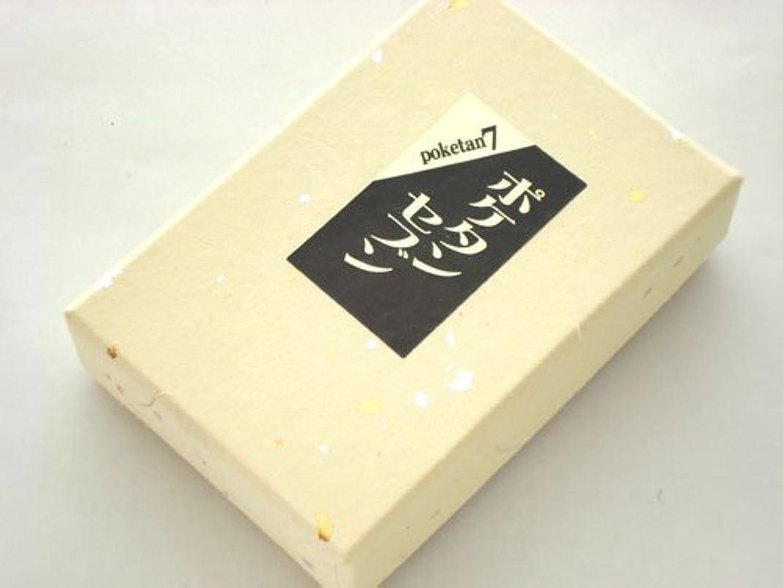 贈り物深める買収大発のお香 ポケタンセブン 【スティック】 7種の香り