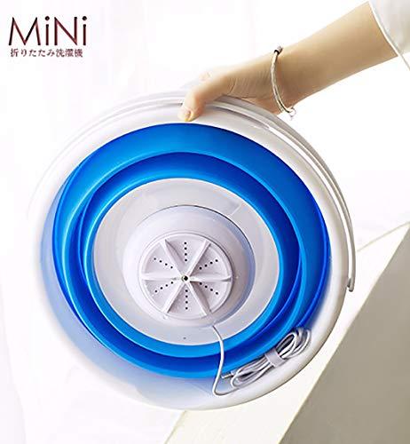 ミニ洗濯機 折りたたみ式洗濯機 USBポータブル洗濯機 10リットル容量 携帯式 小型 節水 アパート 旅行用 家庭用 (ブルー)