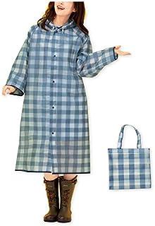 レインコート レディース 雨具 フード付き 収納バッグ付 18002 (ブルー)