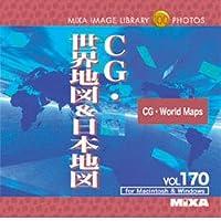 MIXA Image Library Vol.170 CG・世界地図&日本地図