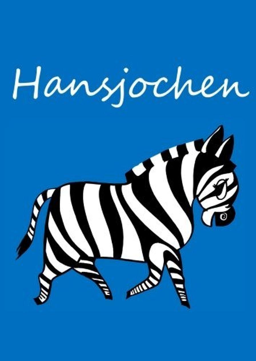 どこでも優れた甘やかすHansjochen: individualisiertes Malbuch / Notizbuch / Tagebuch - Zebra - A4 - blanko