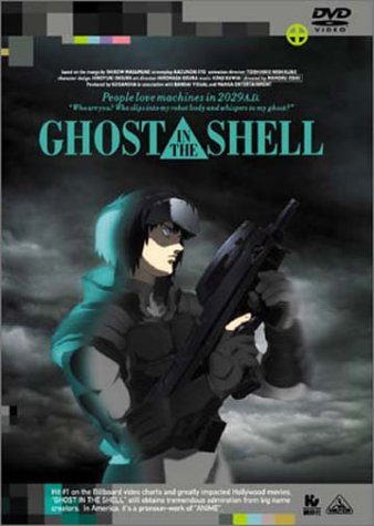 GHOST IN THE SHELL 攻殻機動隊 [DVD]""